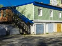 Туапсе, улица Калараша, дом 20/1. многофункциональное здание