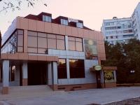 Туапсе, улица Калараша. ночной клуб Шаляпин