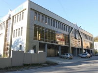 Tuapse, Kirichenko st, house 2А. office building