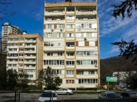 Tuapse, Kirichenko st, house 4. Apartment house