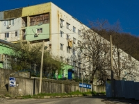 Туапсе, улица Кириченко, дом 1. многоквартирный дом
