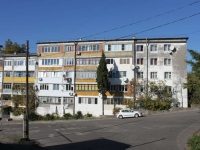 图阿普谢, Leningradskaya st, 房屋 9. 公寓楼