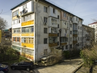 Tuapse, Leningradskaya st, house 9. Apartment house