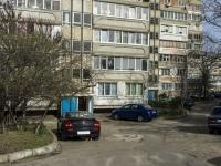 Туапсе, Ленинградская ул, дом 11