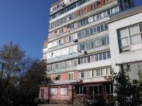Tuapse, Novorossiyskoe road, house 1. Apartment house