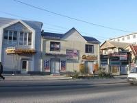 Туапсе, улица Сочинская, дом 40. магазин