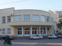 Tuapse, Sochinskaya st, house 48. community center