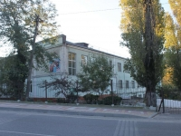 Tuapse, school №2, Sochinskaya st, house 70