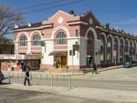 Tuapse, Sochinskaya st, house 9. multi-purpose building