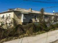 Туапсе, улица Кошкина, дом 16. многоквартирный дом