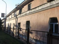 Tuapse, Gorky st, house 5. Apartment house