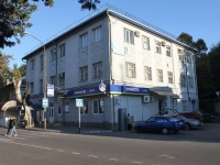 "Tuapse, bank ОАО ""Уралсиб"", Gorky st, house 12"