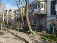 Tuapse, Gorky st, house 1. Apartment house