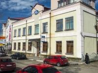 Туапсе, улица Горького, дом 2. офисное здание