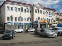 Tuapse, Gorky st, house 4. office building