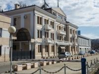 Туапсе, улица Горького, дом 8. органы управления Администрация морского порта Туапсе