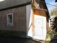 Tuapse, Gorky st, house 18. Apartment house