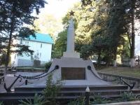 Tuapse, monument Погибшим за Северный КавказGorky st, monument Погибшим за Северный Кавказ