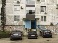 Tuapse, Chernomorskaya st, house 2. Apartment house