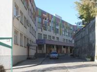 图阿普谢, Armavirskaya st, 房屋 2 к.3. 医院