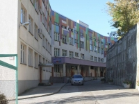Туапсе, улица Армавирская, дом 2 к.3. больница