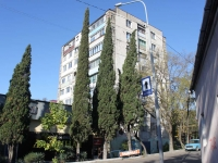 Туапсе, улица Армавирская, дом 11. многоквартирный дом