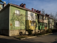 Туапсе, улица Деповская, дом 13А. многоквартирный дом
