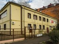 Туапсе, улица Деповская, дом 19. офисное здание