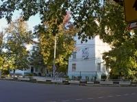 Туапсе, школа №6, улица Ленина, дом 1
