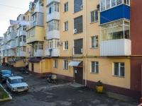 Tuapse, Lenin st, house 10. Apartment house