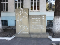 Tuapse, monument Ц.Л. КуниковуLenin st, monument Ц.Л. Куникову