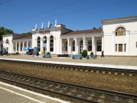 Tuapse, railway station ТУАПСЕ, Pobedy st, house 2