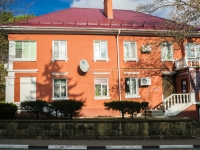 Tuapse, Pobedy st, house 20. Apartment house