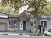 Туапсе, магазин Етум, улица Софьи Перовской, дом 1А