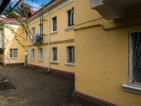 Tuapse, Sofia Perovskaya st, house 7. Apartment house