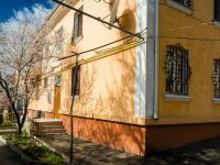 Tuapse, Sofia Perovskaya st, house 16. Apartment house with a store on the ground-floor