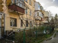 Туапсе, Софьи Перовской ул, дом 8