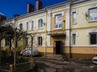 Туапсе, улица Софьи Перовской, дом 20. многоквартирный дом