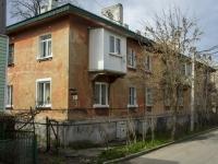 Туапсе, улица Клары Цеткин, дом 31. многоквартирный дом