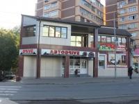 Туапсе, улица Богдана Хмельницкого, дом 26А. магазин
