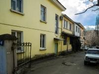 Tuapse, Bogdan Khmelnitsky st, house 3. Apartment house