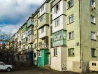 Tuapse, Bogdan Khmelnitsky st, house 30. Apartment house