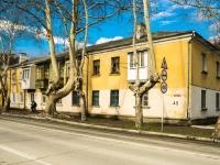 Туапсе, улица Богдана Хмельницкого, дом 49. многоквартирный дом