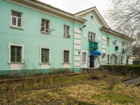 Tuapse, Bogdan Khmelnitsky st, house 70. Apartment house