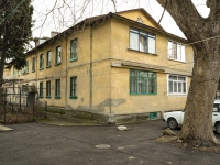 Туапсе, улица Богдана Хмельницкого, дом 70А. многоквартирный дом