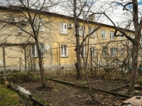 Tuapse, Bogdan Khmelnitsky st, house 70А. Apartment house
