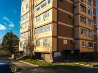 Туапсе, Богдана Хмельницкого ул, дом 28