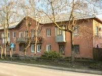 Туапсе, улица Богдана Хмельницкого, дом 66. многоквартирный дом