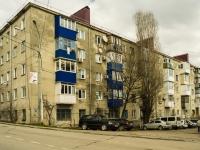 Туапсе, улица Богдана Хмельницкого, дом 2. многоквартирный дом