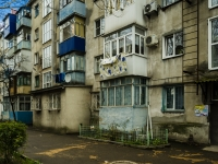 Туапсе, Богдана Хмельницкого ул, дом 2